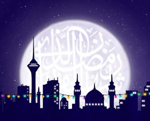 A Lesson on Ramadan